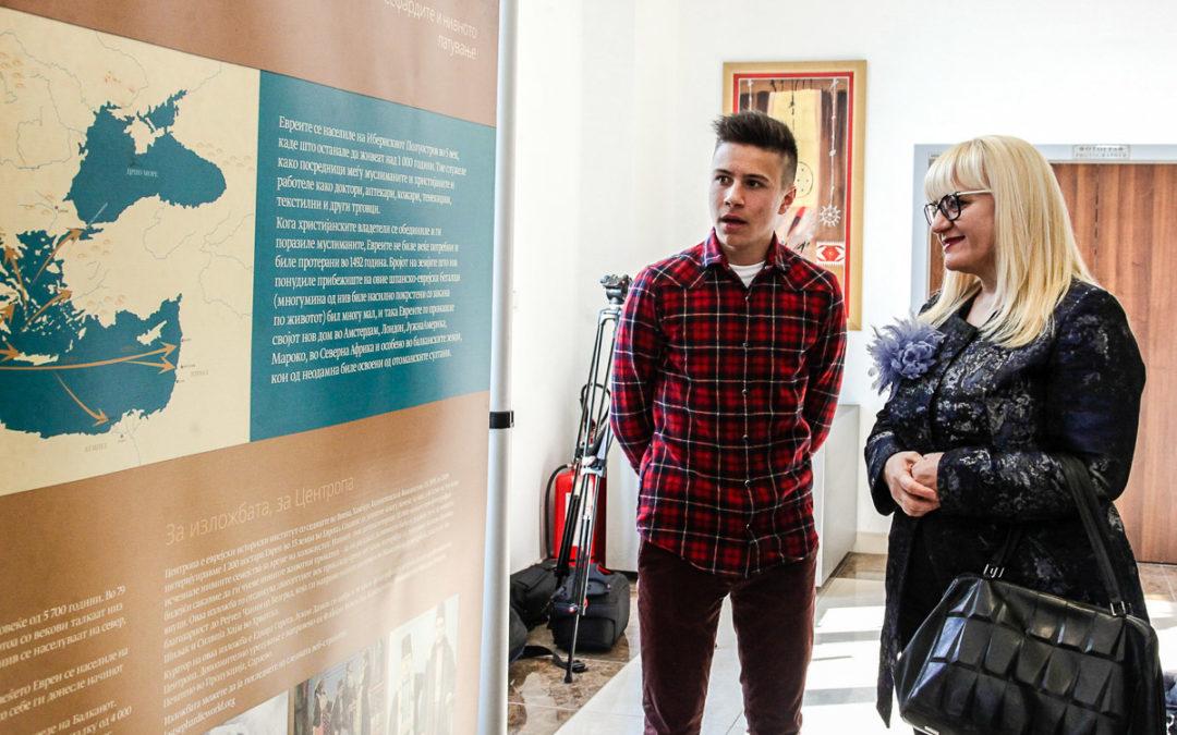 Exhibition Opening in Skopje