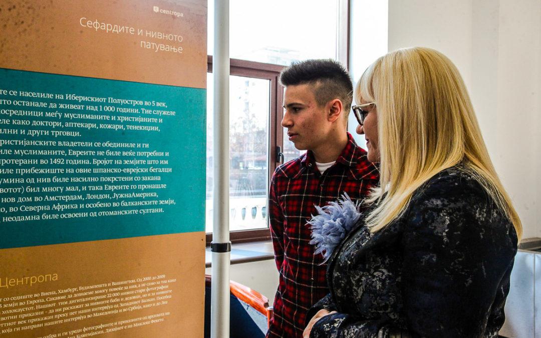 Отворање на изложбата во Скопје